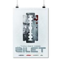 Toni der Assi - Zilet [Poster DIN A3]